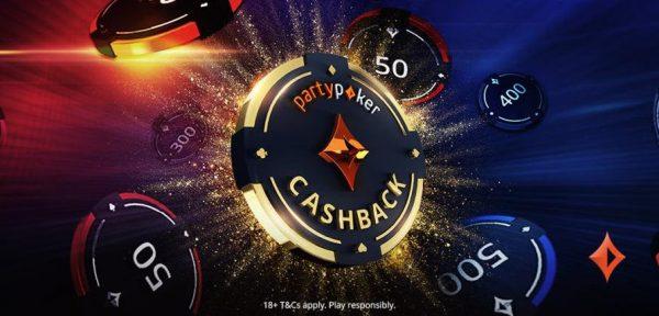 Party Poker запускает новую акцию