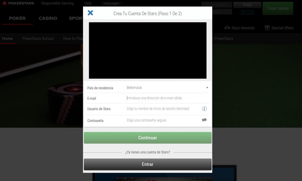 Быстрая и простая регистрация на PokerStars.es
