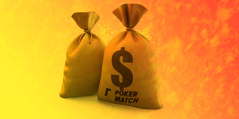 Бонус за первый депозит в ПокерМатч