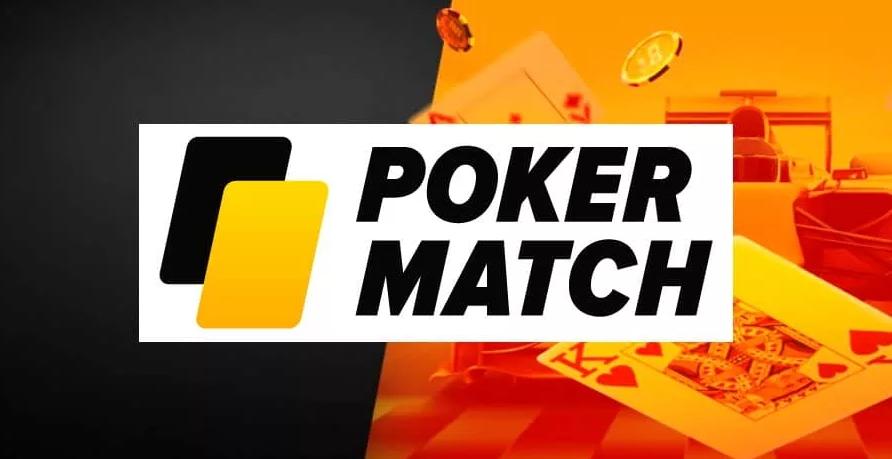 Играть в покер на покер матч